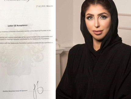 Her Royal Highness Princess Hend Faisal Al Qassemi