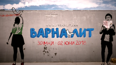 Varna Literature Fest Promo