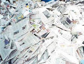 Paper_pile.jpg