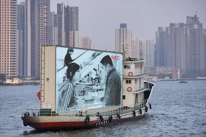 Pub Boat - Shanghai