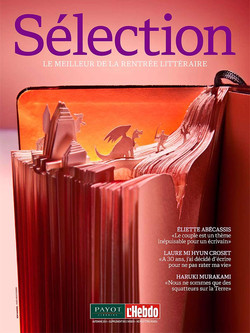 LHPA2011_03_0001_0001_COVER