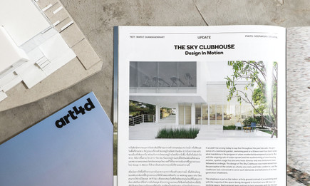 The Sky Clubhouse