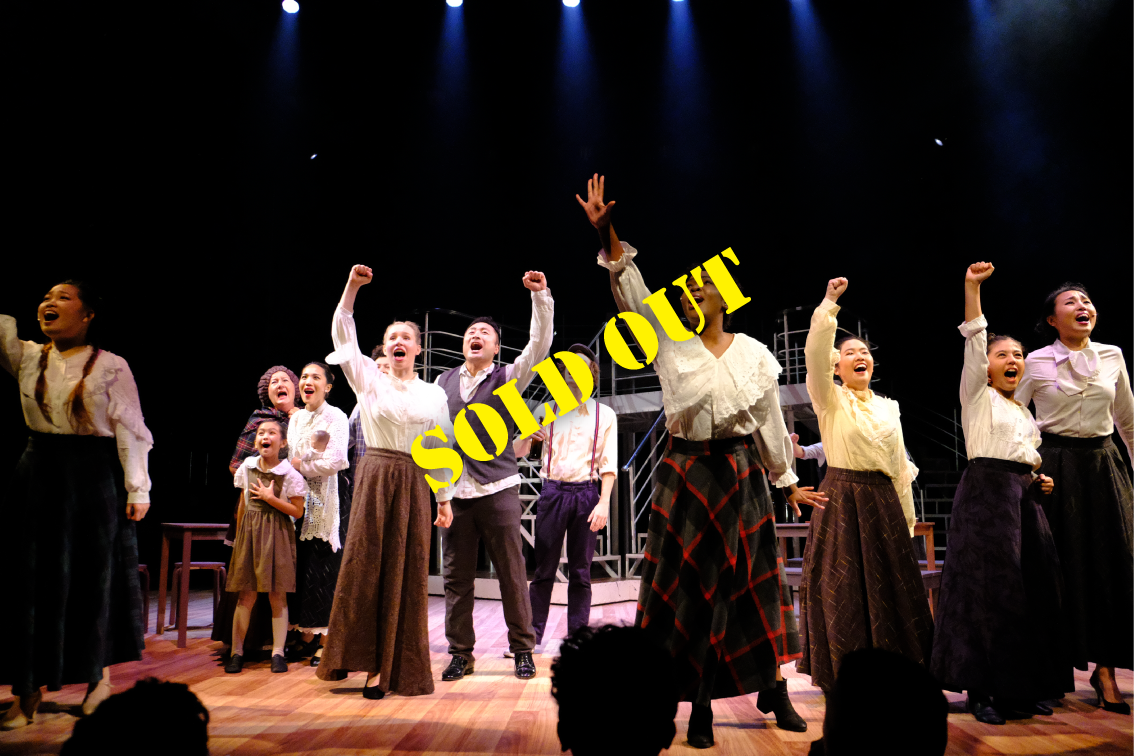Theatre Intensive (SOLD OUT)