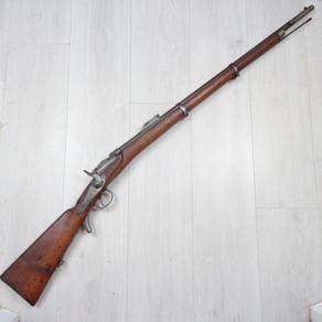 Austrian Werndl Rifle