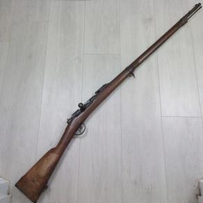 A Fusil Gras 1874 M80