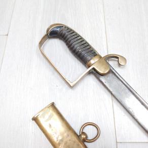 C1800 Unique Pipeback Bavarian Sword