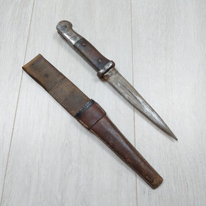 M1913 Turkish Mauser Trench Knife