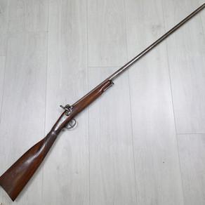 C1840 Takedown Gun