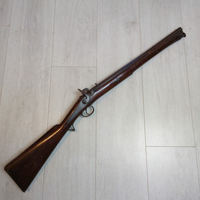 1865 Dated Cavalryman's Carbine £475