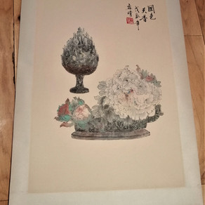 Japanese Woodblock Still Life £200