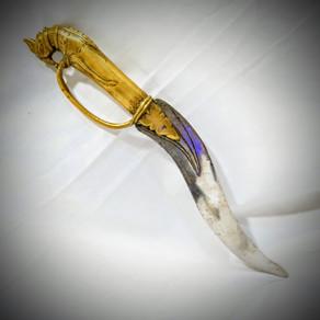18th Century Yali Dagger £475