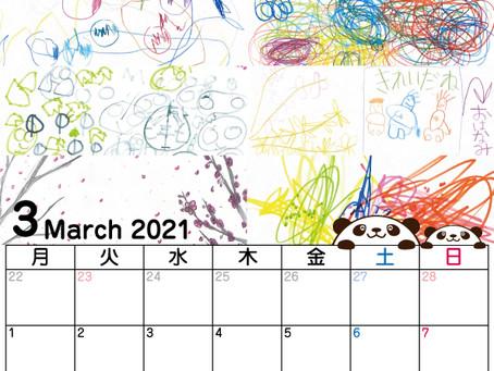 カレンダーを作るんだー2021.2