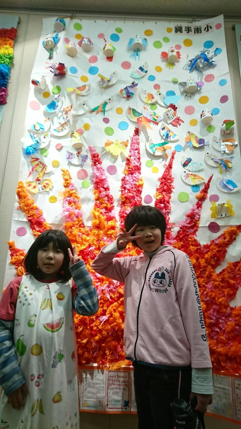 funfun_gallery003