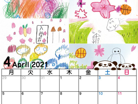 カレンダーを作るんだー2021.3