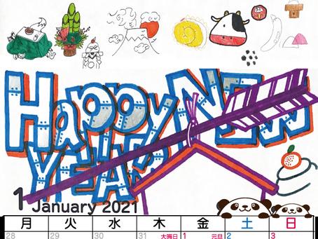 カレンダーを作るんだー2020.12