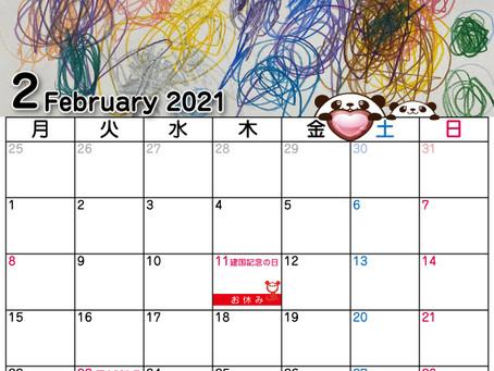 カレンダーを作るんだー2021.1