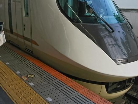名古屋へ研修に