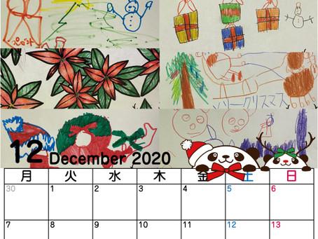 カレンダーを作るんだー2020.11