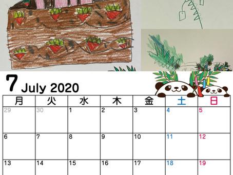 カレンダーを作るんだー2020.7