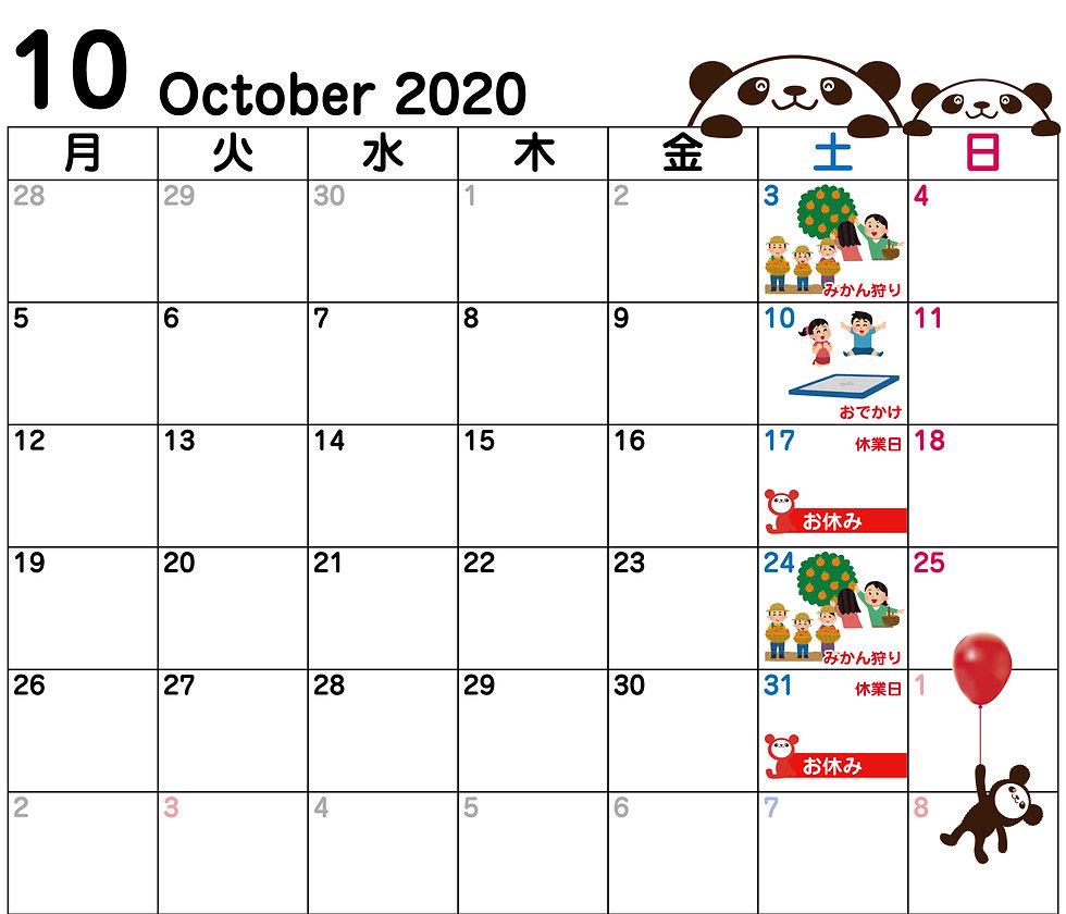 2020.10.jpg
