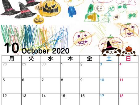 カレンダーを作るんだー2020.9