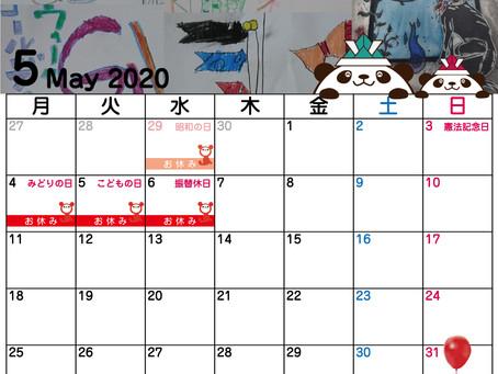 カレンダーを作るんだー 2020.5