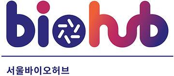 서울바이오허브_신규BI_kor.jpg