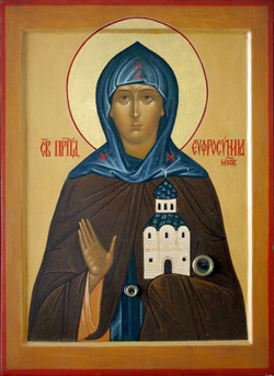 Сестричество св.прп. Ефросинии