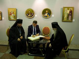 Благотворительный вечер в честь выставки икон монастыря Жича