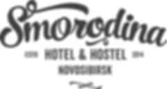Смородина - недорогой хостел в центре Новосибирска