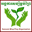 Classic_Logo_Vector_PNG.png