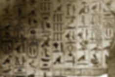 Pyramid Texts of Unas  Egypt Tours Holidays