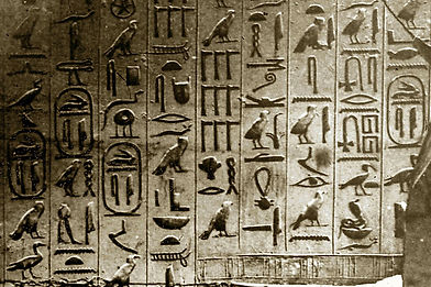 Pyramid Texts of Unas  Egypt Tours Holidays