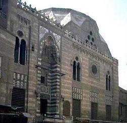 ُEl Ghuri Mosque Islamic Fatimid Cairo Tour Egypt