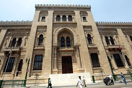 Islamic Museum Guided Tour
