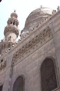 Mosque of El Ishaqi  Old Cairo Islamic Tour
