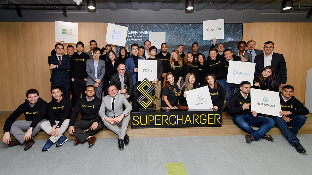 SuperCharger 2.0's January 9, 2017 Launch Day! Pictured are our partners, startups, and the SuperCharger Team.