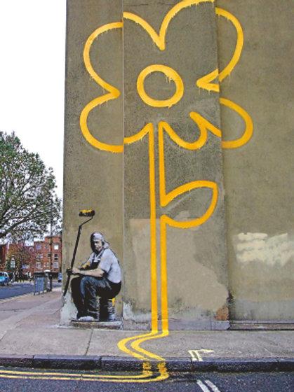 Banksy Yellow Lines 3D Print 30X40cm