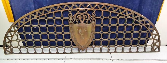 Bronze Half Circle Grate