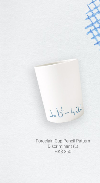 Porcelain Cup Pencil Pattern Discriminant