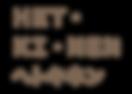 hkn-logo.png