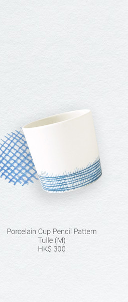 Porcelain Cup Pencil Pattern Tulle