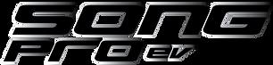 songpro-logo.png
