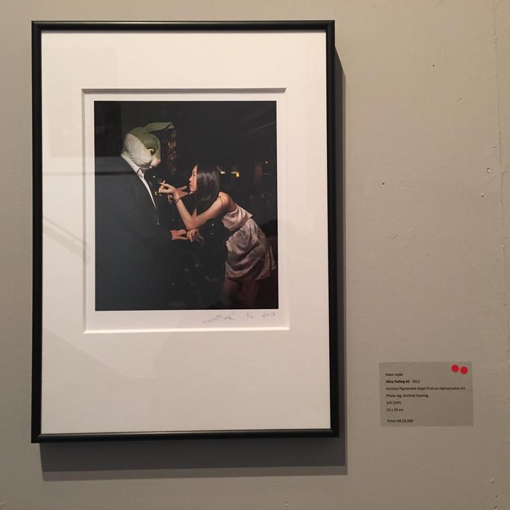 AO Vertical exhibition - documentation