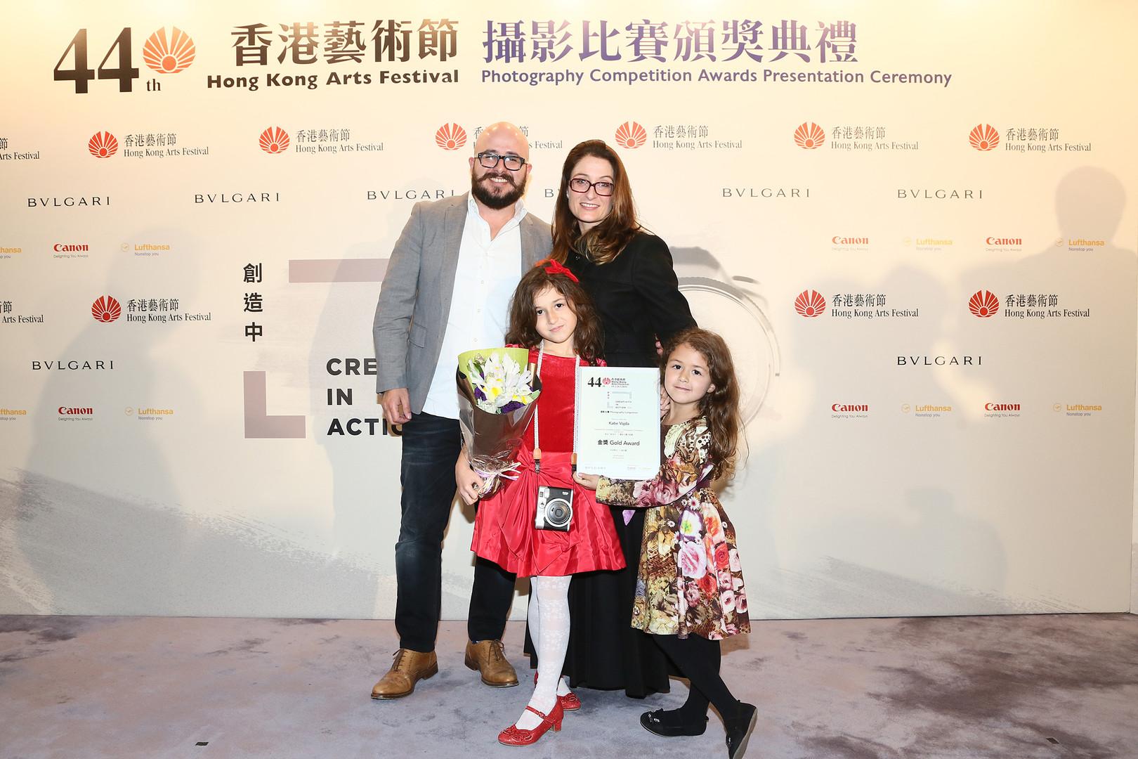 HK Arts Festival 2016 Gold Photography Award