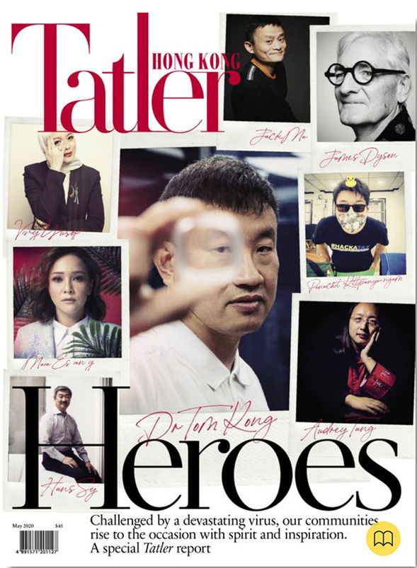 Tatler May 2020