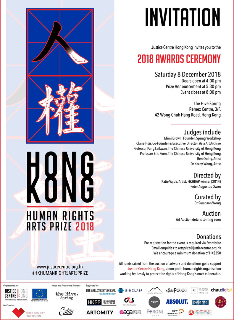 Invitation HKHRAP 2018