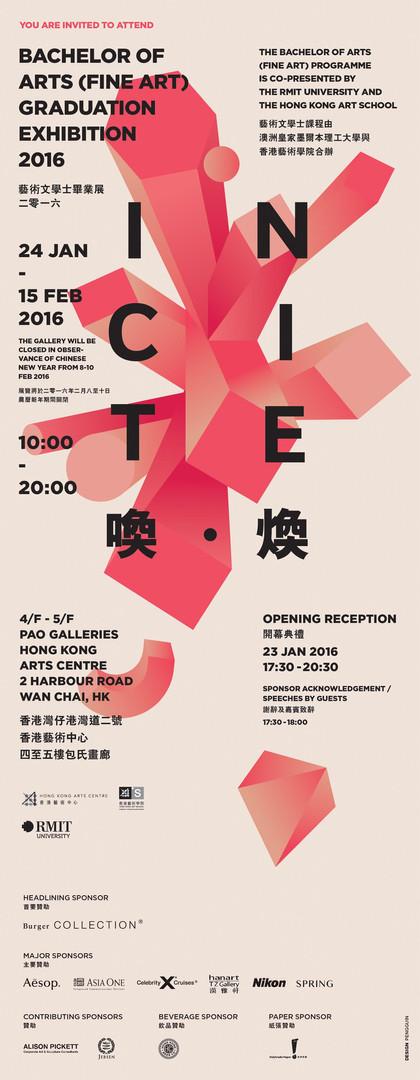 Exhibtion Invitation, Incite