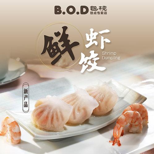 鲜虾饺 Shrimp Dumplings 4pcs *KL区没有售卖