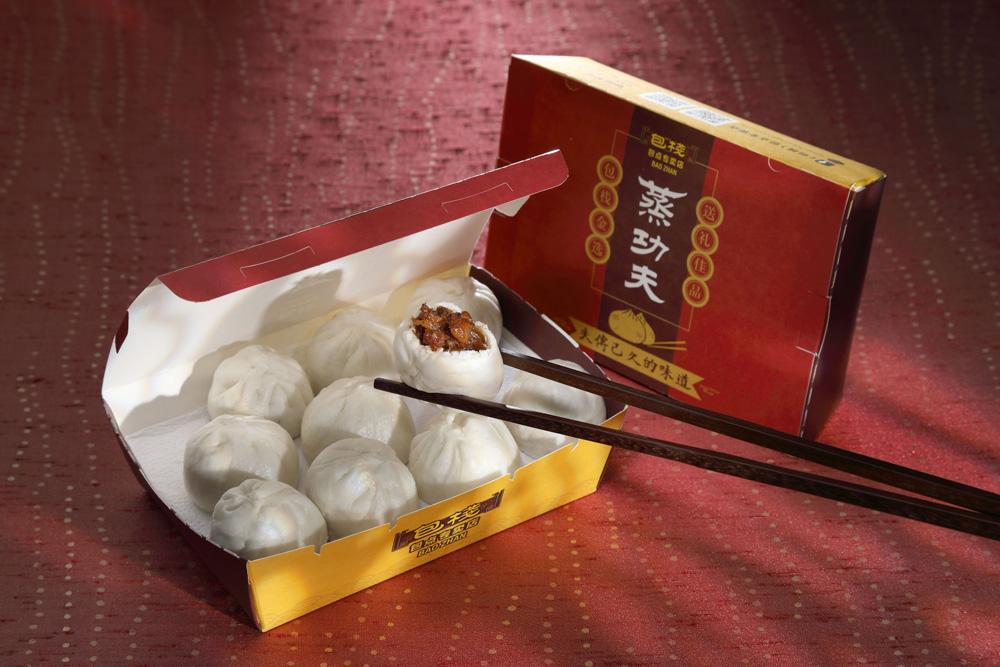 御品叉烧包 Mini Cha Siu Steamed Bun